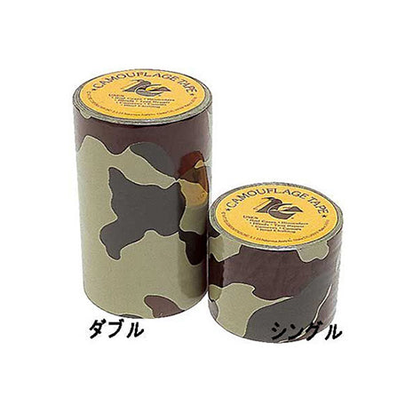 A&F ORIGINAL Camouflage tape