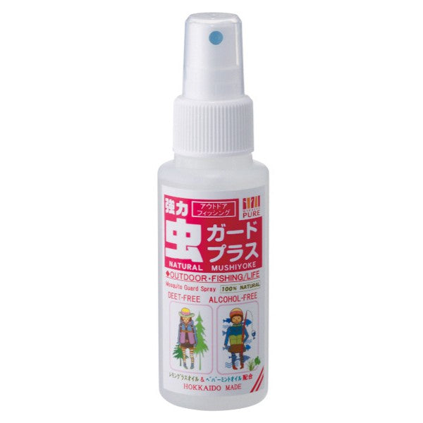 MIRACLE PURE Strong Worm Insect Guard Plus Girls Camp