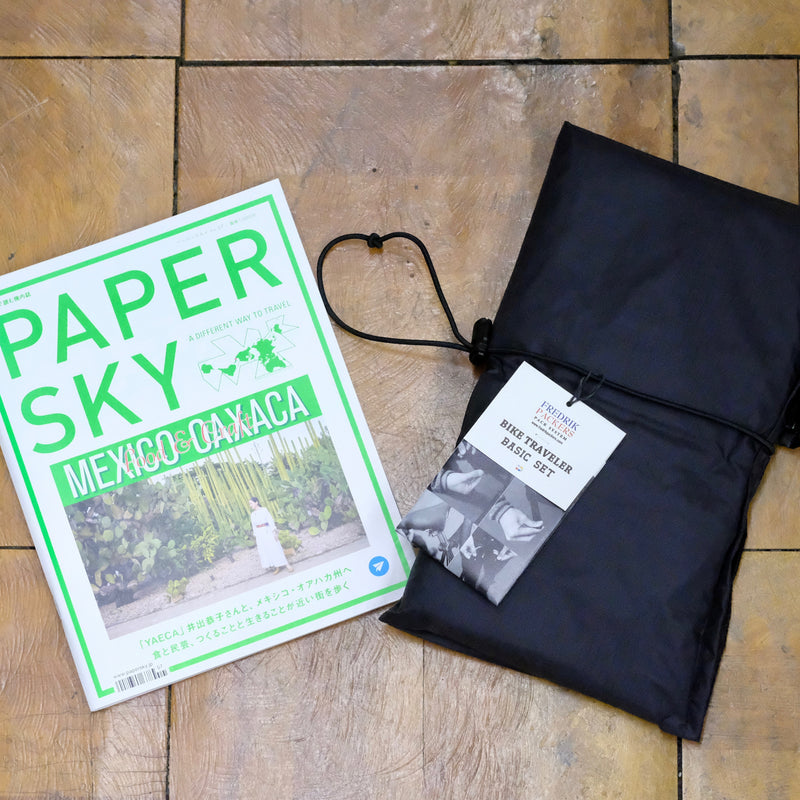 PAPERSKY Bike Traveler Kit Bag