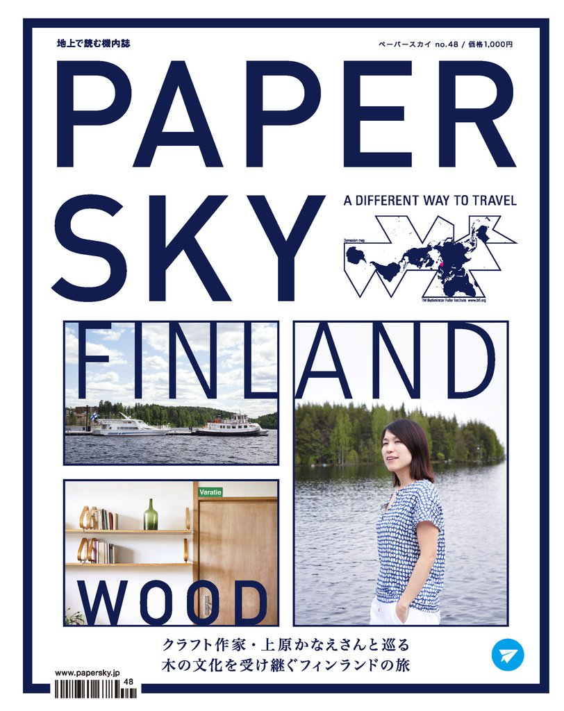 PAPERSKY No.48 Finland