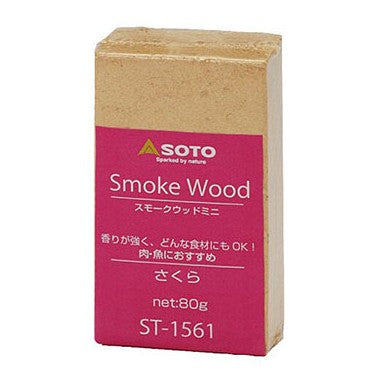 SOTO Smoke Wood Mini