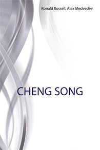Cheng Song