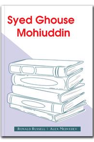 Syed Ghouse Mohiuddin