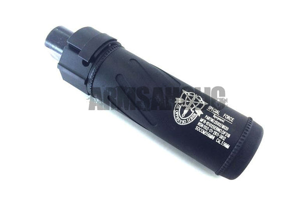 5KU SOCOM556 MG QD Airsoft Silencer Type B (14mm CCW) 5KU-139-B