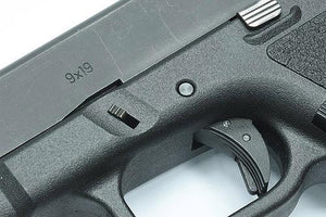 Guarder Steel Trigger Pin for MARUI/WE/KJ G-series GBB - Black #GLK-116
