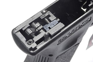 Guarder Steel CNC Full Auto Sear for MARUI G18C #GLK-125