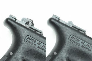 Guarder Steel Trigger Lever for MARUI G18C #GLK-130