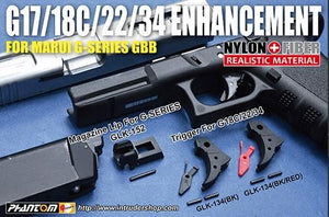 Guarder Smooth Trigger For MARUI G18C/22/34 GBB (Black) #GLK-134(BK)