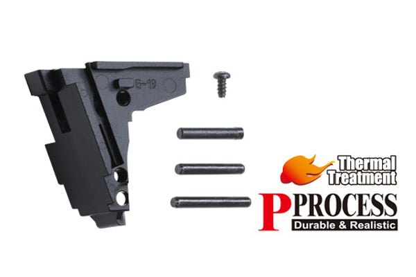 Guarder Steel Rear Chassis for MARUI G18C GBB #GLK-137