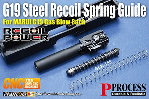 Guarder Steel Recoil Spring Guide Rod for TOKYO MARUI G19 #GLK-159
