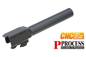 Guarder One Piece Realistic Steel Outer Barrel for MARUI G17/G18C (Black) - 2019 Ver. #GLK-22(BK)