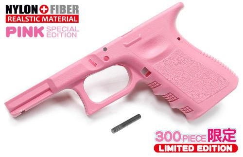 Guarder Original Frame for KJWORK G19/23 (PINK) #GLK-60(P)