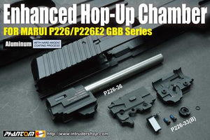 Guarder KM 6.01 inner Barrel with Chamber Set for TOKYO MARUI P226/E2 GBB #P226-36
