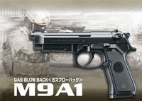 Tokyo Marui M9A1 Airsoft Gas Blow Back Pistol