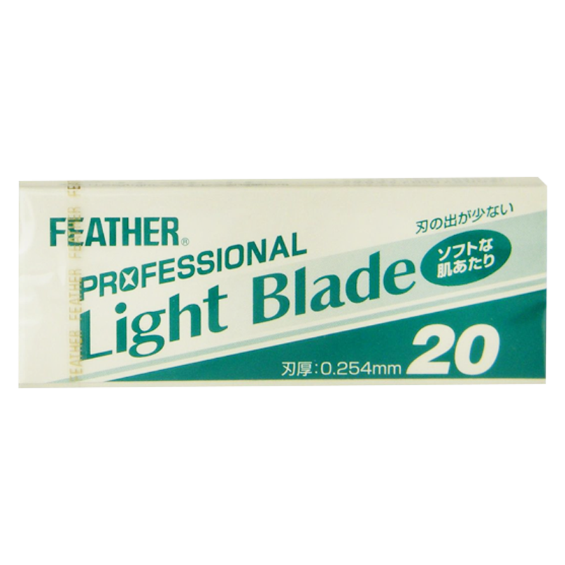 Feather Professional Light Blade 20pcs -thin - 0.254 mm - Made in Japan - Barbersupplies & Co