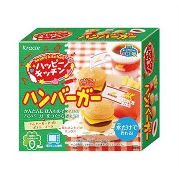 DIY Poppin' Cookin' Hamburger Kit