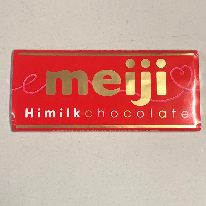 Meiji - Milk Chocolate 50g