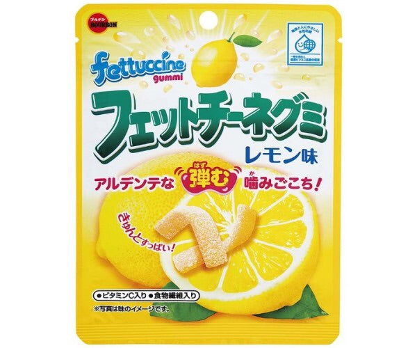 Fettuccine - Lemon