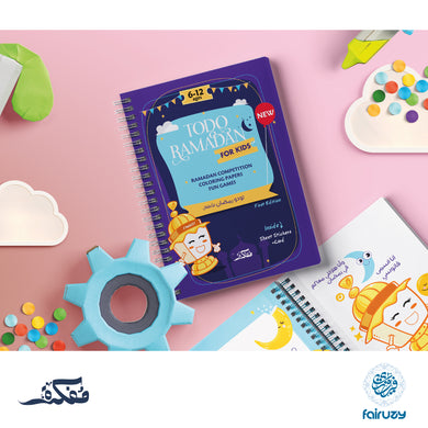 أجندة رمضان للأطفال-Hardcover Notebook-fairouzy-RowaqBookstore