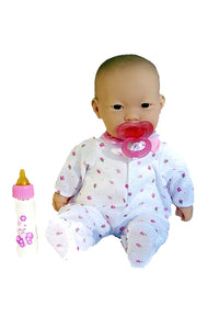 My Happy Baby, Lifesized Asian Baby Doll with Bonus Magic Sippy Bottle
