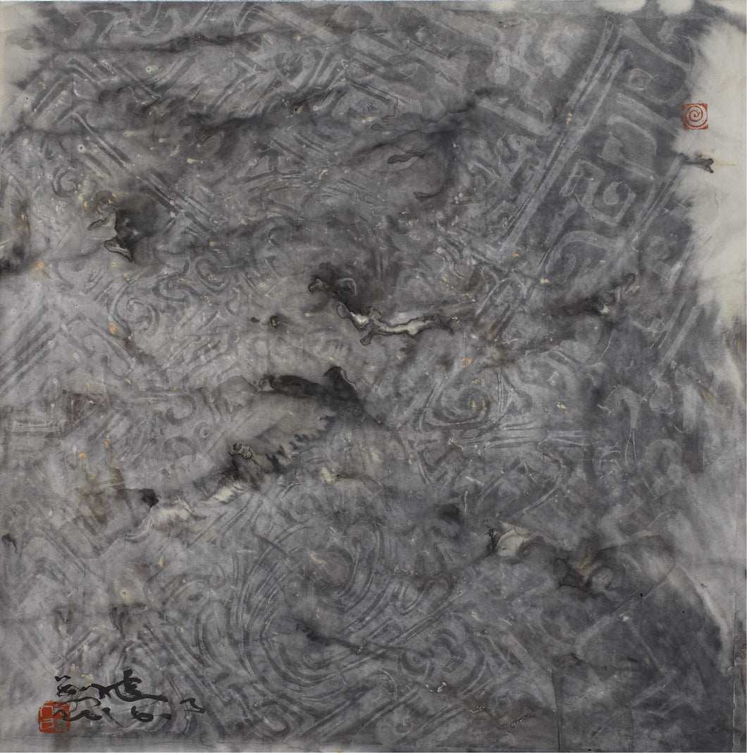 Evening Wind I Painting Liu Zijian