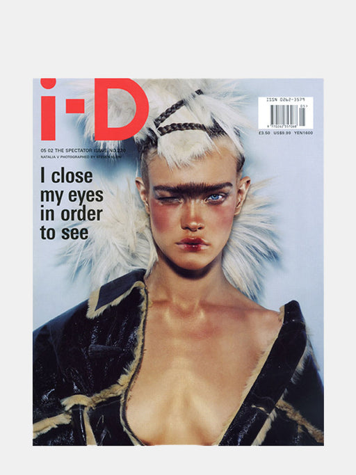 i-D Magazine, The Spectator Issue 220, May 2002