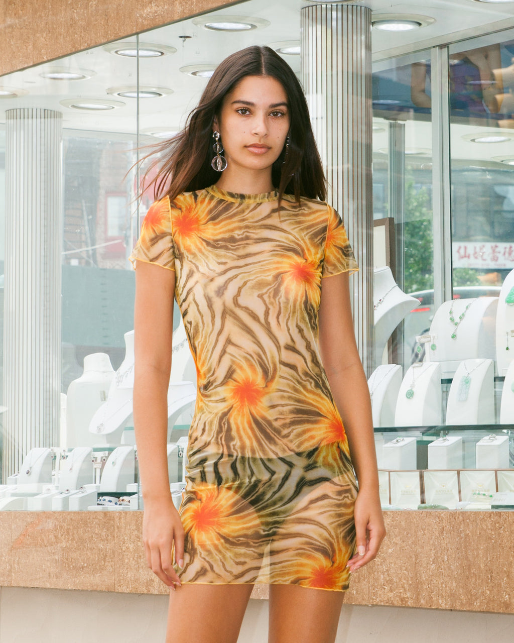 Green Tropic Mesh Print Mini