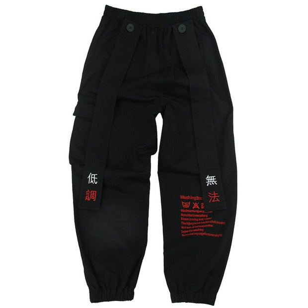 """Assault"" Sweatpants - DISXENT"