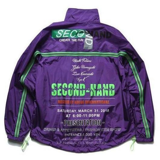 """Second Hand"" Reflective Windbreaker - DISXENT"