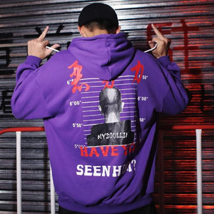 """My Soul In"" Hoodie - DISXENT"