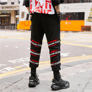 """Japan"" Sweatpants - DISXENT"