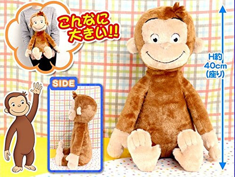 Curious George this super BIG plush