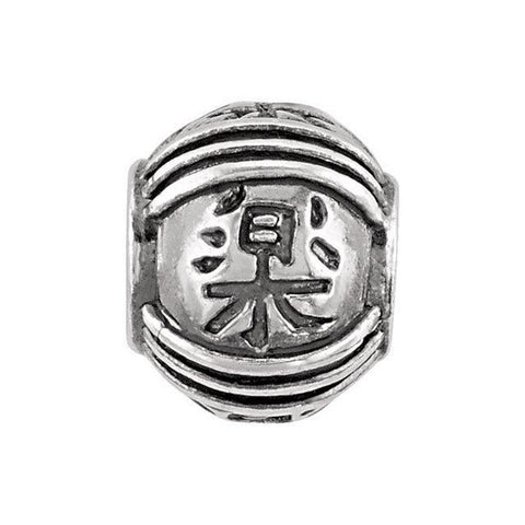 "Sterling Silver 12.25x9.25mm Japanese Symbol ""Joy"" Bead"