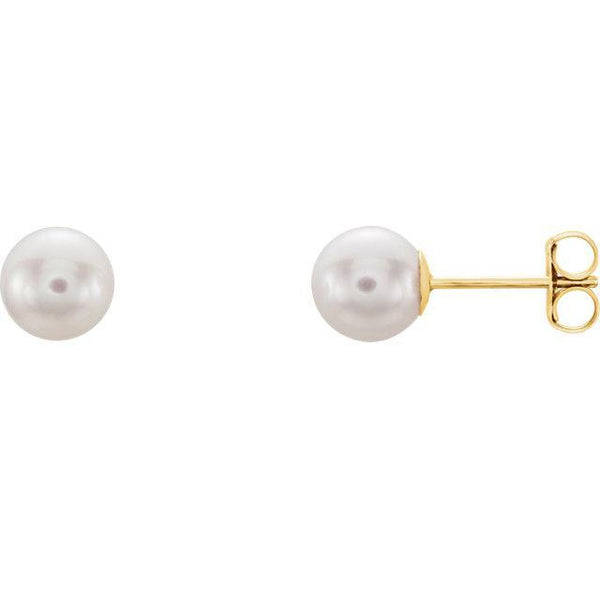 14K Akoya Cultured Pearl Earrings