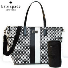 Kate Spade New York Penn Place Adaira Baby Bag - Reluxed Luxury