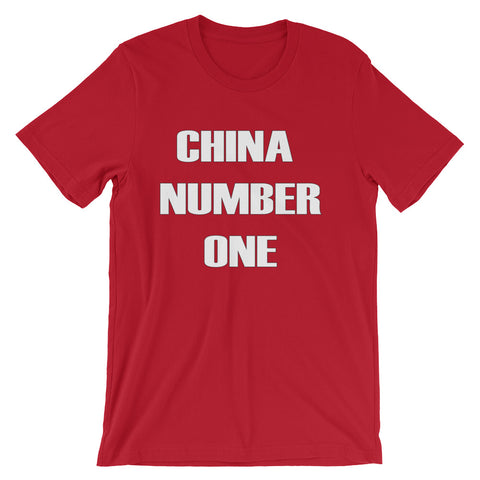 China #1 Unisex short sleeve t-shirt