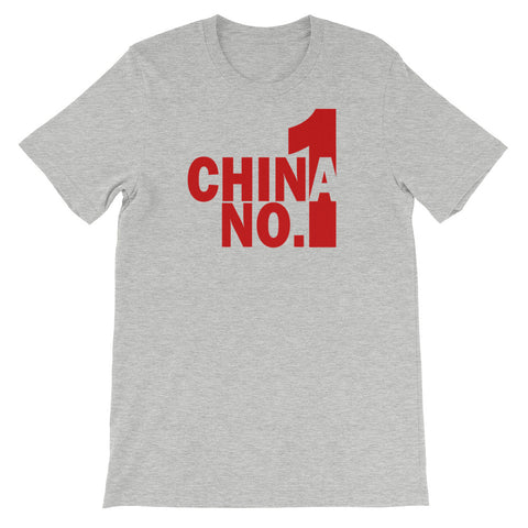 CHINA NUMBER ONE! T-shirt