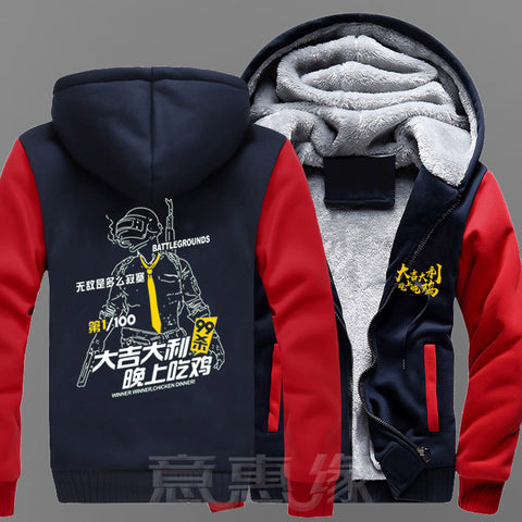 Blue and Red Hoodie Asian letters