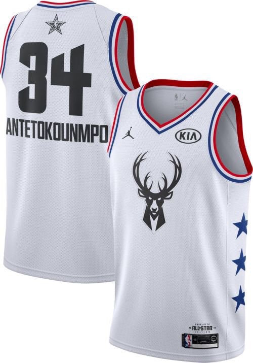 Giannis Antetokounmpo All Star Game