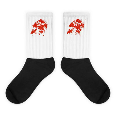 Hong Kong Country Socks Choose To Rep M (6-8) Country Flag Socks, State Socks, Flag Socks, Patriotic Socks, Patriotic Products, Country Watches