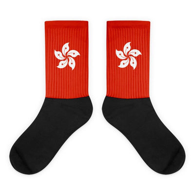 Hong Kong Flag Socks Choose To Rep M (6-8) Country Flag Socks, State Socks, Flag Socks, Patriotic Socks, Patriotic Products, Country Watches