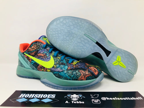 PADS Nike Kobe 6 VI Prelude All-Star MVP (GS) 429913-008 Size 7Y