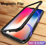 Magnetic Adsorption Tempered Glass Case