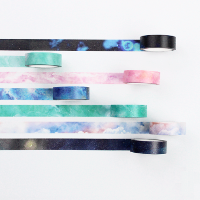 Watercolor Washi Tape - 7 Piece Set
