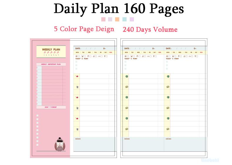 365 Day Daily Planner