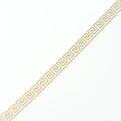 Elegant Gold Washi Tape