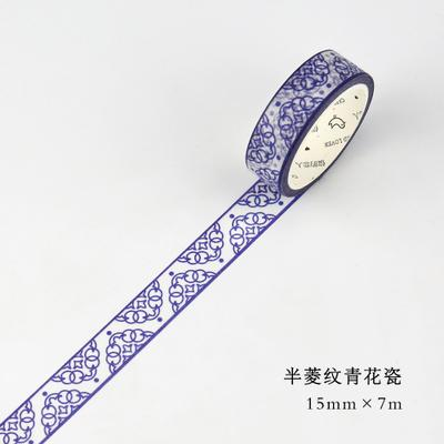 Blue Porcelain Washi Tape