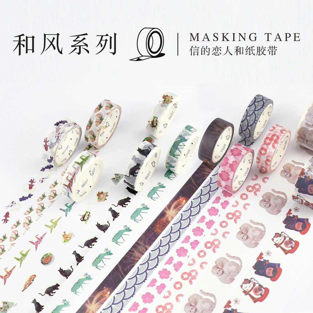 Japanese Classics Washi Tape