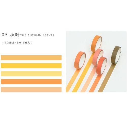Slim Washi Tape Box - 5 Piece Set
