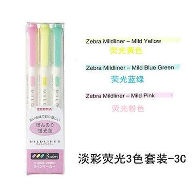 Zebra Mildliner Double-Sided Highlighters - 5 Piece Set